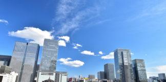 Tokyo rộng lớn