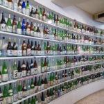 Sake Plaza