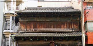 Yanasen - Tokyo