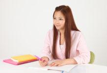 học tập ở Nhật Bản